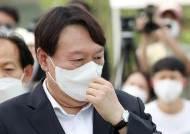 공수처 칼날 위 오른 尹 위기?···DJ·MB땐 檢수사 되레 득됐다
