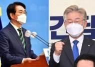 """박용진, 이재명 부동산 정책 비판 """"애매하고 합리적이지도 않아"""""""