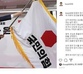 """권영진 """"이준석 당대표 환영…섣부른 꼰대짓은 하지 말자"""""""