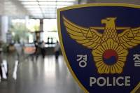 경찰, 말다툼 중 흉기로 남편 살해한 부인 체포