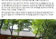 """김부겸 """"총리 취임 한 달…요즘 밥값하기 참 쉽지 않다"""""""