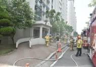 비번인 소방관·경찰관이 대구 아파트 화재 확산 막았다