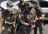 뒤늦게 속도 낸 공군 부사관 성추행 수사…관건은 몸통 밝혀내기