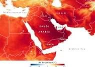 벌써 50℃ 찍은 중동, 펄펄 끓는 미국…한국도 만만치 않다