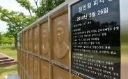 """유승민 """"천안함장 모독한 교사, 가르칠 자격 없다"""""""