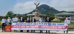 '김부선'에 분노한 지역 민심 평면 환승으로 못 달래는 까닭