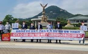 '김부선' 성난 지역 민심, 평면 환승으로 못 달래는 까닭 [뉴스원샷]