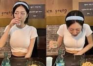 '고등래퍼' 출신 하선호, 종강 기념 어른 체험? 소주 먹방 후 참사...