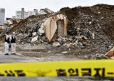 [단독] 광주 건물 해체계획서 '셀프검토' 뒤 적합판정 내렸다