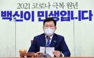 """국민 10명 중 6명 """"與, 부동산 투기 의원 탈당 권유 잘한 일"""""""