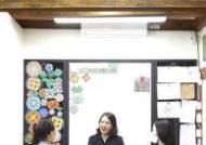 [소년중앙] 궁궐 처마 밑 형형색색 문양…단청 의미 알면 더 멋져 보이죠