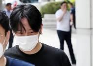"""'강제추행 혐의' 힘찬 """"안녕히 계세요""""…극단선택 암시 글"""