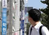 1200만원 짜리 美교육과정 가르친 강남 학원장 벌금형