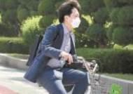 [사진] 자전거·백팩 출근