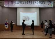 경희사이버대학교 한국어문화학과 이강녀 동문, '제14회 세계인의 날'법무부 사회통합 유공자 표창