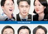 민주당 '이준석 맞불' 대선기획단장에 39세 이동학 거론