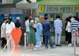 EMA 이어 한국도 '모세혈관 누출 증후군' AZ 접종 금기 질환으로 관리