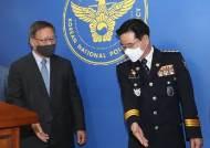 文정부 임기 1년도 안 남아 나온 경찰 '반부패 5개년 계획'