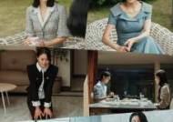 '마인', 이보영·김서형·옥자연 공조의 전말