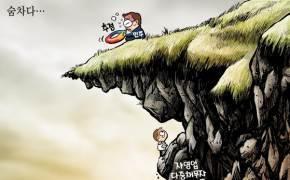 [박용석 만평] 6월 15일