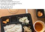 """'부실급식에 라면먹는다' 폭로…해병대 """"밥푸는 정성 부족했다"""""""