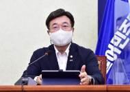 """""""광복절·개천절 대체공휴일 지정"""" 與, 6월 처리 공언"""