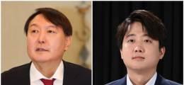 이준석 버스론 vs 윤석열 택시론 두 남자의 공정은 달랐다