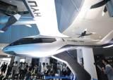 """""""2025년이면 날아다니는 에어택시 서비스 가능"""", 현대차 북미사장"""