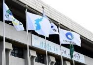 인천시·인천교육청, 폐교에 평화학교 세운다…평화도시 조성 기본계획