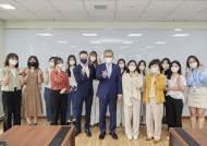 한성대, 제1회 '글로벌 역량 경진대회' 시상식 개최
