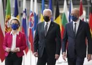 美·EU, 中 기술 굴기 견제 위원회 만든다…17년 묵은 항공기 보조금 분쟁 타결