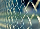 <!HS>발리<!HE> 교도소 여죄수들 술 대신 소독제 마셔…21명 사상