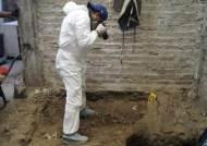 멕시코 연쇄살인범 집 파니 시신 17구···유골만 3700개 넘어