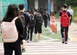 수도권 중학교 등교율 70% 육박…직업계고 80% 전면 등교