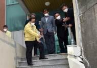 학교 건물 균열·운동장 침하 유발…재개발 사업 중지 요청