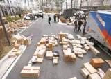 택배 대란 주범 아파트 주차장 높이…경기도, 2.7m로 권고