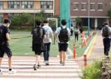 7월 초·중·고 학생 접종 추진…전면 등교 날개 다나