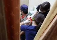 """KTX 예약 해놨는데""…AZ 백신 부족에 접종 취소 통보 속출"