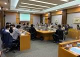 서울대학교 법대 최고지도자 과정 모집