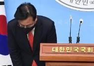 '당직자 폭행' 송언석, 국민의힘 복당 신청…탈당 두 달만