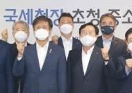 [사랑방] 중기중앙회, 국세청장 초청 간담회