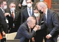 G7·나토·EU까지 '중국 3중 포위망'…바이든의 큰 그림 완성
