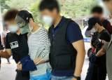 [단독] '나체 사망' 사건, 부실수사였나...영등포서 수사팀 감찰 조사