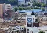 [속보] 건물붕괴 참사, 현대산업개발 용산 본사 압수수색