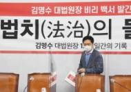 [사설] 비리 백서까지 나온 김명수 대법원장, 부끄럽지 않은가