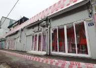 수원역 집창촌 업주, 업소 폐쇄뒤 한강서 숨진채 발견