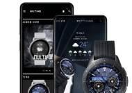 앱포스터, 20억 규모의 '시리즈 A' 투자 유치 성공