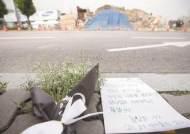 """이병훈 """"붕괴 참사 현장서 불미스러운 언행 사과…사고 수습 노력"""""""