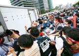 [사진] 파업 택배노<!HS>조<!HE>, 경찰과 충돌