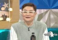 '라스' DJ DOC 정재용, 31kg 감량→19살 연하 아내와의 러브스토리